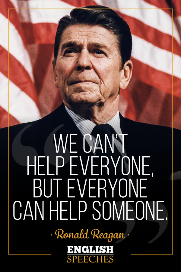 Ronald Reagan Quote: Dreams do come true. It takes a lot of work. But it can happen.